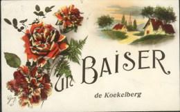 Bruxelles - Koekelberg : Un Baiser de Koekelberg