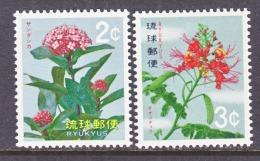 RYUKYU  ISLANDS   215-6   **   FLOWERS - Pflanzen Und Botanik