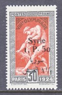 FRENCH  SYRIE  168   *   OLYMPIC  GAMES - Unused Stamps