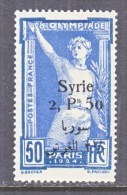 FRENCH  SYRIE  169   *   OLYMPIC  GAMES - Unused Stamps