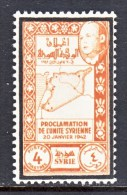 FRENCH  SYRIE  294   *   MAP - Unused Stamps