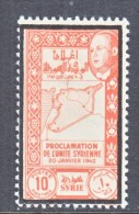 FRENCH  SYRIE  296   *   MAP - Unused Stamps