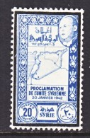 FRENCH  SYRIE  297   *   MAP - Unused Stamps