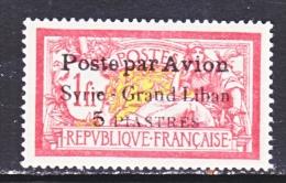 FRENCH  SYRIE  C 16   * - Syria (1919-1945)