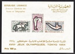 LIBAN  C 246 A   **   OLYMPICS - Lebanon