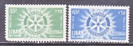 LIBAN  C 198-99   **   ROTARY  CLUB - Lebanon