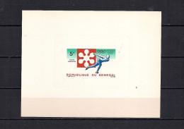 Olympische Spelen 1972 , Senegal - Zegel In Blok - Hiver 1972: Sapporo