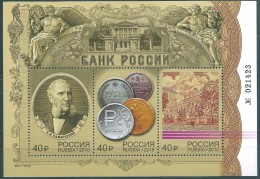 Russia, 2015,Bank, Coins, S/s Block - 1992-.... Federation