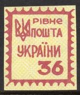 36 Kopeks 1993 Ukraine Local Post; Rivne Rovno Imperf Vertical Pair Of Stamps Ungummed - Ukraine
