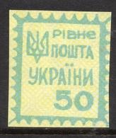 1993 Ukraine Local Post; Rivne Rovno 50 Kopeks Imperf Vertical Pair Of Stamps Ungummed - Ukraine