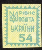 1993 Ukraine Local Post; Rivne Rovno 54 Kopeks Imperf Vertical Pair Of Stamps Ungummed - Ukraine