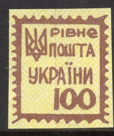 1993 Ukraine Local Post; Rivne Rovno 72 Kopeks Imperf Vertical Pair Of Stamps Ungummed - Ukraine