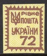 1993 Ukraine Local Post; Rivne Rovno 100 Kopeks Imperf Vertical Pair Of Stamps Ungummed - Ukraine