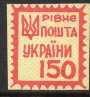 1993 Ukraine Local Post; Rivne Rovno 150 Kopeks Imperf Vertical Pair Of Stamps Ungummed - Ukraine