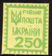 1993 Ukraine Local Post; Rivne Rovno 250 Kopeks Imperf Vertical Pair Of Stamps Ungummed - Ukraine