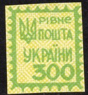 1993 Ukraine Local Post; Rivne Rovno 300 Kopeks Imperf Vertical Pair Of Stamps Ungummed - Ukraine