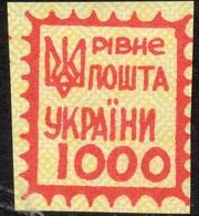 1993 Ukraine Local Post; Rivne Rovno 1000 Kopeks Imperf Vertical Pair Of Stamps Ungummed - Ukraine