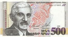 BILLETE DE ARMENIA DE 500 DRAM DEL AÑO 1999 SIN CIRCULAR-UNCIRCULATED  (BANK NOTE) - Armenia