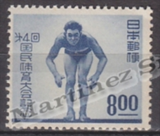 Japan - Japon 1949 Yvert 428, 4th National Swimming Championships - MNH - Nuovi