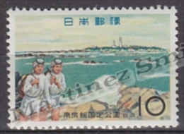 Japan - Japon 1961 Yvert 676, National Park Of Minami-Boso - MNH - 1926-89 Emperor Hirohito (Showa Era)