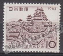 Japan - Japon 1964 Yvert 773, Himeji Castle Restoration - MNH - Nuevos