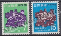Japan - Japon 1970 Yvert 981-82, Postal Codification - MNH - 1926-89 Emperador Hirohito (Era Showa)