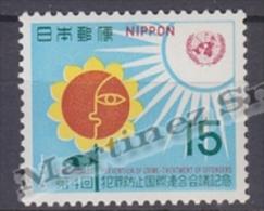 Japan - Japon 1970 Yvert 988, Prevention Of Crime United Nations Congress - MNH - 1926-89 Emperador Hirohito (Era Showa)