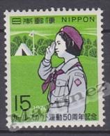 Japan - Japon 1970 Yvert 989, 50th Ann. Japanese Girls Guides, Scouts - MNH - 1926-89 Emperador Hirohito (Era Showa)