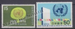 Japan - Japon 1970 Yvert 995, 50th Ann. Of The United Nations - MNH - 1926-89 Emperador Hirohito (Era Showa)