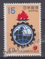 Japan - Japon 1970 Yvert 997, 19th International Learning Competition - MNH - 1926-89 Emperador Hirohito (Era Showa)