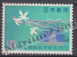 Japan - Japon 1970 Yvert 998, 80th Ann. Japanese Diet - MNH - 1926-89 Emperador Hirohito (Era Showa)