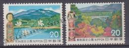 Japan - Japon 1972 Yvert 1055-56, National Park Of Kurikoma - MNH - 1926-89 Emperador Hirohito (Era Showa)