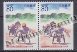 Japan - Japon 2000 Yvert 2917a, Wheel Chair Race, Oita - Pair From Booklet - MNH - 1989-... Empereur Akihito (Ere Heisei)