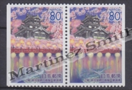 Japan - Japon 2001 Yvert 3030a, Niigata Prefecture, Joetsu, Building - Pair From Booklet - MNH - Nuevos