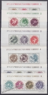 Japan - Japon 1964 Yvert BF 53-58, Summer Olympic Games, Tokyo - Miniature Sheet - MNH - Blocks & Sheetlets