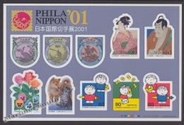 Japan - Japon 2000 Yvert BF 169, Phila Nippon ´01, Philatelic Exposition - Miniature Sheet - MNH - Hojas Bloque
