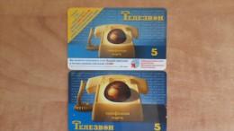Georgia-old Telephone-(2 Phone Cards Prepiad)-used+1card Prepiad Free - Georgië
