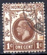 HONG KONG 1912 King George V - 1c - Brown   FU - Oblitérés