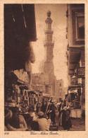 ¤¤  -   EGYPTE    -  LE CAIRE   -  Native Quarter   -   Oblitération   -  ¤¤ - Cairo