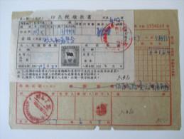 China 1957 Interessanter Beleg! Stationary. Eingedruckte Marke! Rote Stempel! Frachtbrief ?? Selten Angeboten!!