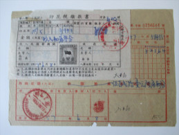 China 1957 Interessanter Beleg! Stationary. Eingedruckte Marke! Rote Stempel! Frachtbrief ?? Selten Angeboten!! - 1949 - ... République Populaire