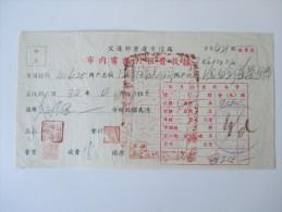 China Sehr Interessanter Beleg!! Viele Rote Stempel! Military. Eckrandstück Mit Bogennummer / Druckvermerk. - China