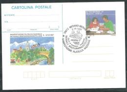 1997 ITALIA CARTOLINA POSTALE MERANO ANNULLO FDC - DE - 6. 1946-.. Repubblica