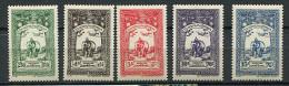 (cl 10 - P19) Cambodge * N° 32 - 34 - 36 - 38 - 39 (ref. Michel Au Dos) - Elephant - - Cambogia