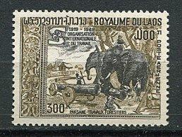 (cl 10 - P20) Laos ** PA  58 (ref. Michel Au Dos) - Elephants - - Laos