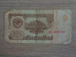 BILLET RUSSE ? - Russie
