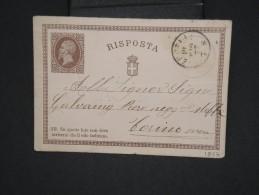 ITALIE-Entier Postal De Verceil Pour Turin En 1877    à Voir     P5968 - 1861-78 Victor Emmanuel II.
