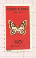 Sénégal  N°229 Neuf** Cote 4 Euros - Senegal (1960-...)