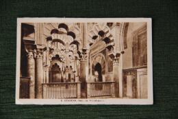 CORDOBA - Mezquita, Mihrab Nuevo - Córdoba