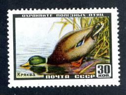12404  RUSSIA   1957  MI.#1926  SC# 1921  (**) - 1923-1991 USSR